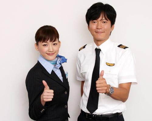 『ハッピーフライト』田辺誠一&綾瀬はるか