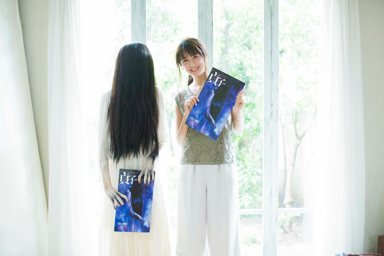 CanCam専属☆山本美月 Part19☆貞子 vs 伽椰子 [無断転載禁止]©2ch.netYouTube動画>15本 ->画像>1290枚