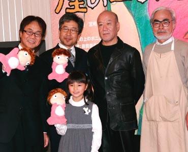 Hayao Miyazaki Family