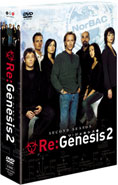 Re:Genesis 2 DVD−BOX