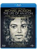 マイケル・ジャクソン:ライフ・オブ・アイコン 想い出をあつめて コレクターズ・エディション